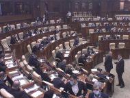 LIVE/ Ședința Parlamentului, boicotată de opoziție. Partidul Șor preia  conducerea unor comisii parlamentare, Vladimir Vitiuc noul vicepreședinte
