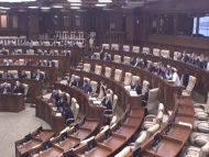 Democrații, revocați și înlocuiți, în delegațiile și comisiile parlamentare, cu deputații din Partidul Șor și Pentru Moldova