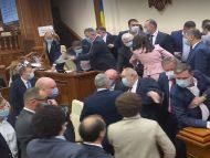 Secretarul general al Parlamentului anunță pagube de până la 60 de mii de lei înregistrate în timpul altercațiilor din plen: a fost inițiată procedura de identificare a vinovaților