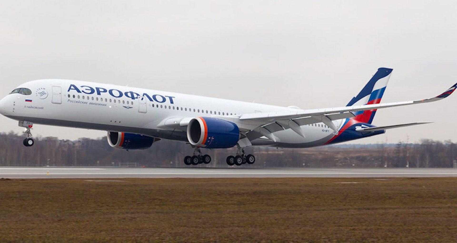 """Cetățean moldovean, blocat de trei zile în aeroportul din Barcelona: """"Stau ca în închisoare. Greșeala este din partea Aeroflot"""""""