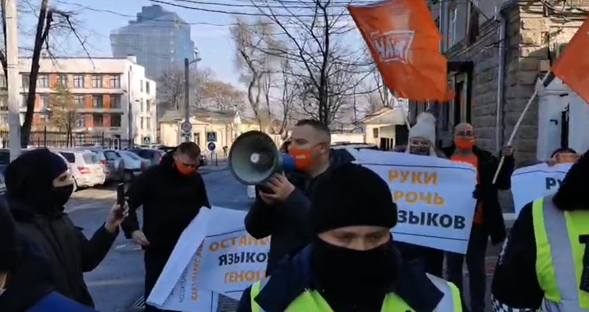 VIDEO/ Protest pro și contra limbii ruse la CC, unde este examinată constituționalitatea legii cu privire la limbile vorbite