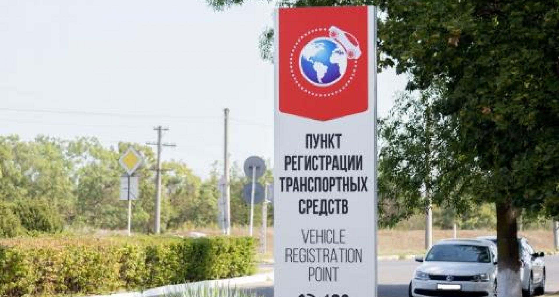 Mecanismul de înmatriculare a autoturismelor din regiunea transnistreană cu numere neutre a împlinit doi ani