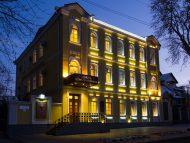 Curtea Constituțională a R. Moldova va prelua Președinția Conferinței Curților Constituționale Europene