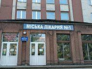 Explozie într-un spital COVID-19 din Cernăuți, Ucraina.  Din primele informații, un om a murit