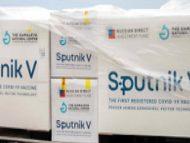 EMA: Nu există date suficiente despre vaccinul rusesc Sputnik V, de aceea țările membre UE nu trebuie să autorizeze deocamdată acest vaccin