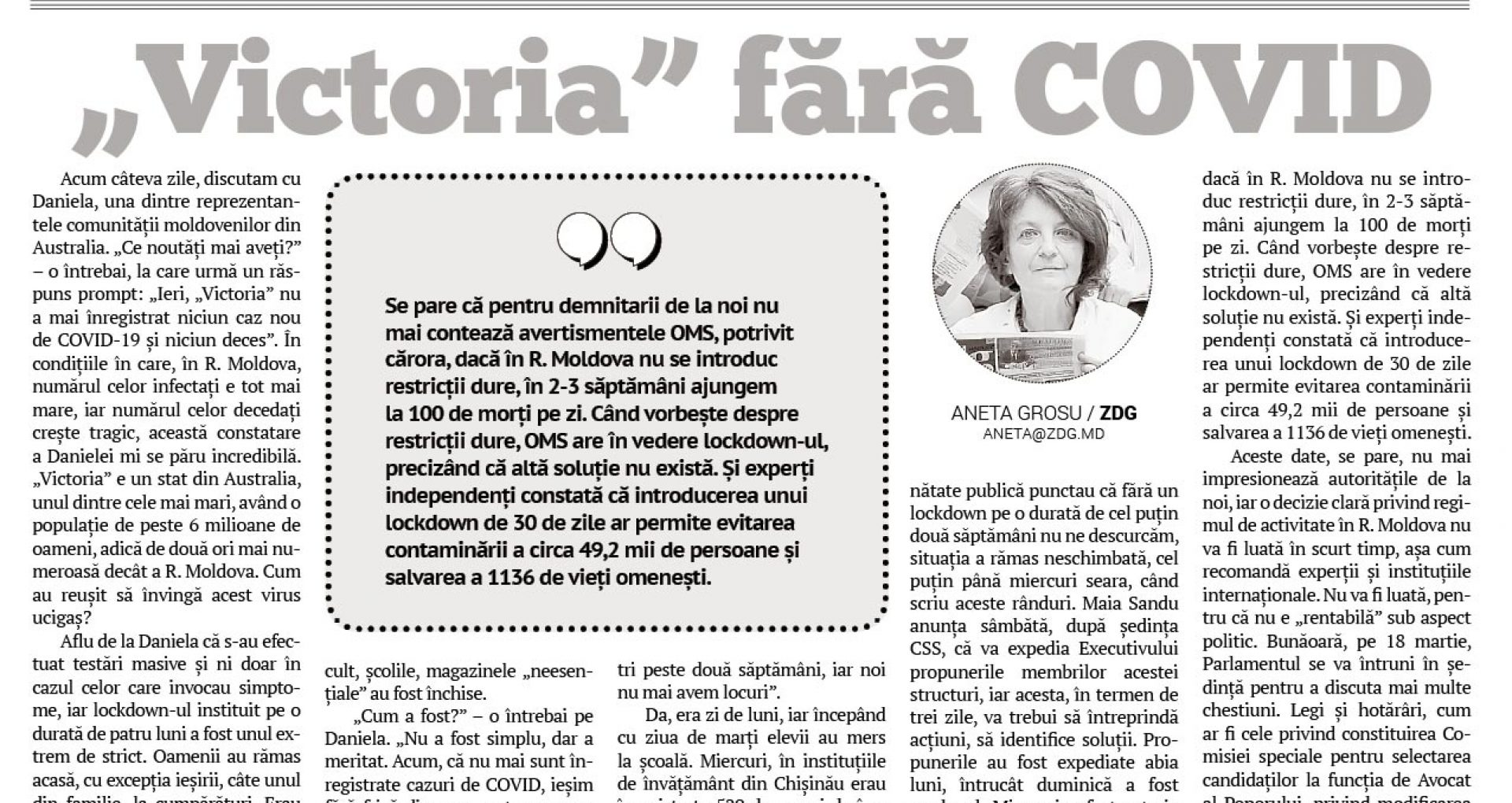 """""""Victoria"""" fără COVID"""