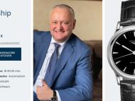 FOTO/ Igor Dodon se afișează cu un nou ceas de lux