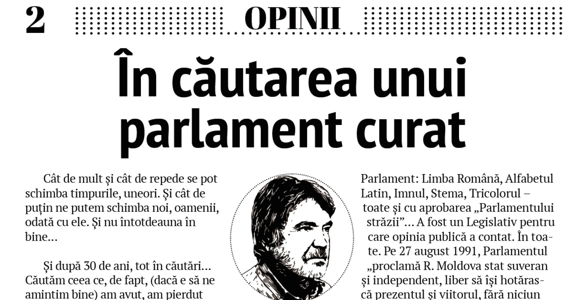 În căutarea unui parlament curat