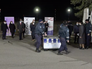 VIDEO/ R. Moldova a recepționat primul lot de vaccin anti-COVID-19, achiziționat prin intermediul platformei COVAX