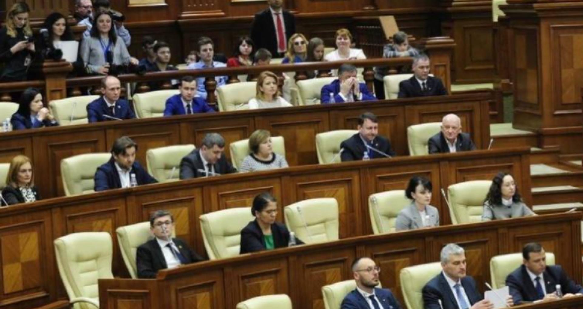 DOC/ Un deputat socialist a depus o solicitare la ANI pentru a verifica declarația de avere a unei deputate PAS. Reacția parlamentarei