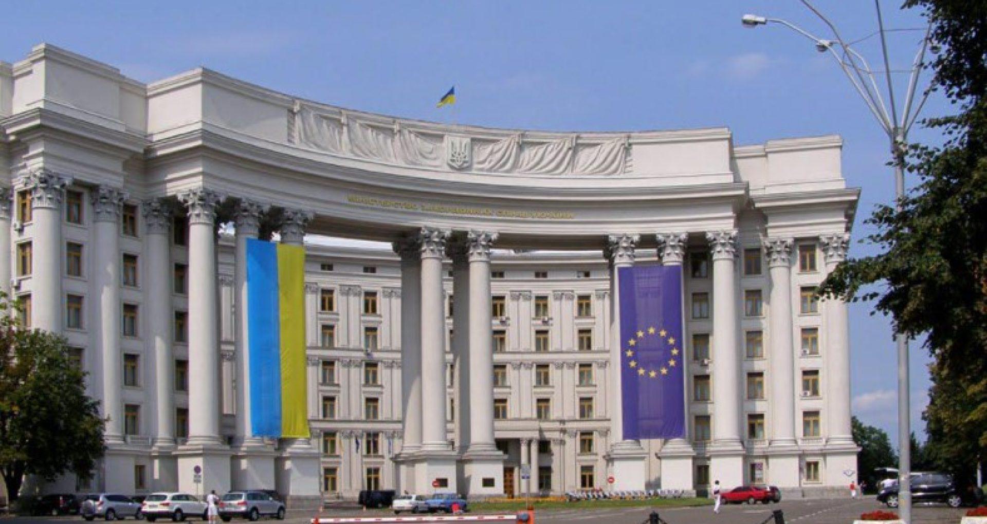 """Deciziile aprobate de PSRM-ȘOR cu privire la Curtea Constituțională. Ministerul ucrainean de Externe: """"Ucraina își exprimă susținerea pentru președinta Sandu"""""""