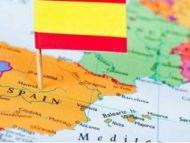 Precizările CNAS în legătură cu asigurarea socială a cetăţenilor R. Moldova care muncesc legal în Spania