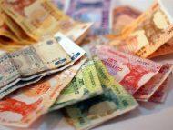 77 de burse de merit vor fi acordate în anul de studii 2021-2022, anunță Guvernul