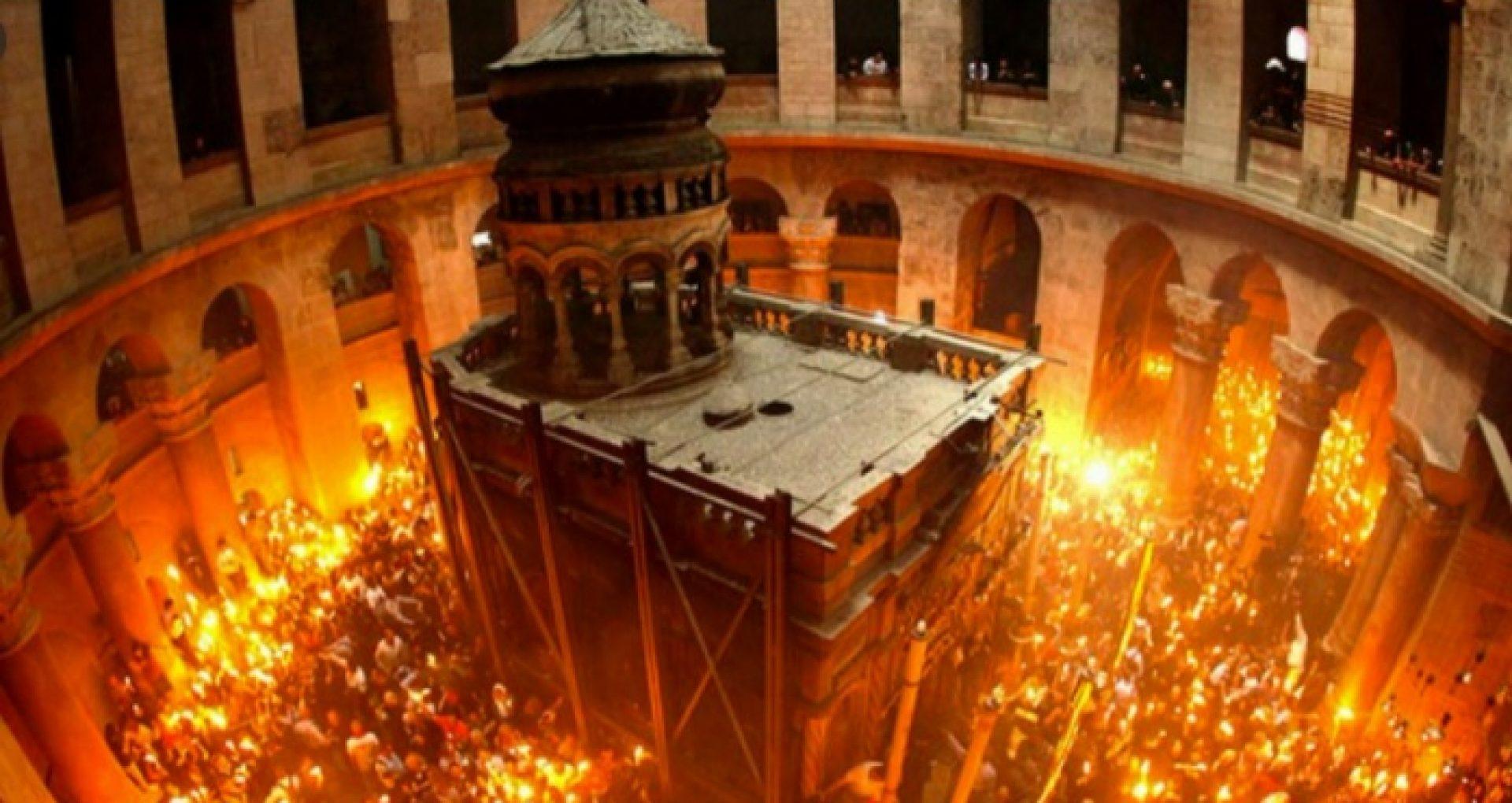 Focul Haric de la Ierusalim. Istoria celei mai vechi minuni atestate a lumii creștine