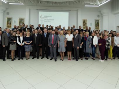 Partidul politic PACCC, condus de fostul deputat comunist Mark Tkaciuc va participa la alegerile parlamentare anticipate din 11 iulie: formațiunea și-a aprobat lista cu cei 101 candidați pentru funcția de deputat