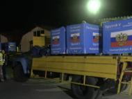 64 de mii de doze de vaccin Sputnik V au ajuns în această noapte la Chișinău