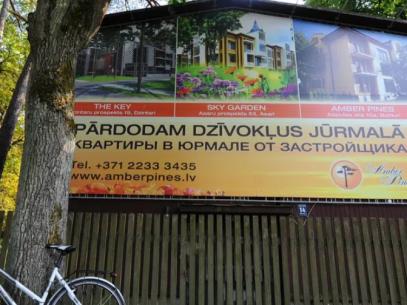 Investigarea unei scheme frauduloase transfrontaliere de spălare a banilor, descoperită de Serghei Magnitsky, are o nouă întorsătură în Letonia