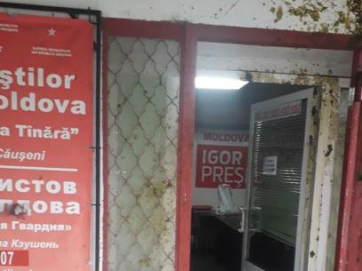 """Poliția anunță că a identificat și reținut trei tineri în cazul sediului PSRM de la Căușeni, """"profanat cu o pungă plină cu excremente"""": a fost inițiată o cauză penală"""