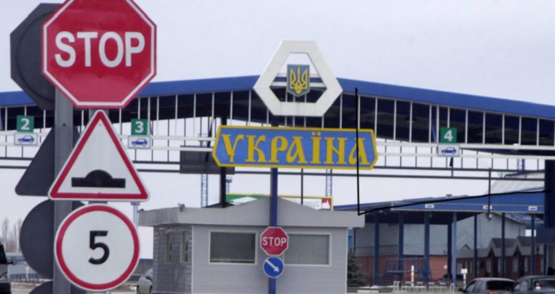 Precizările Ambasadei R. Moldova în Ucraina privind condițiile de intrare în țara vecină