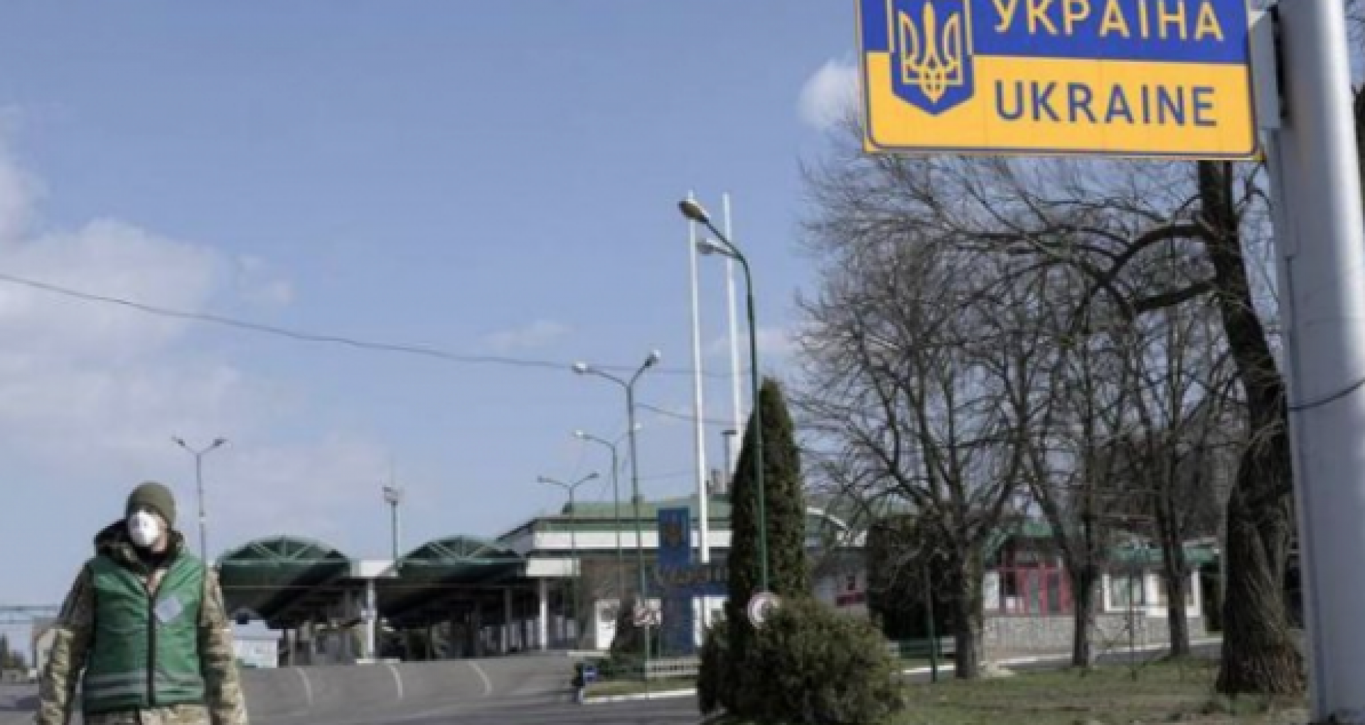DOC/ Cetățenii străini, printre care și cei din R. Moldova, pot călători în Ucraina cu dovada imunizării complete anti-Covid cu unul dintre vaccinurile aprobate de OMS