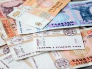 CNAS a transferat 18,5 milioane de lei pentru achitarea indemnizațiilor pentru incapacitatea temporară de muncă