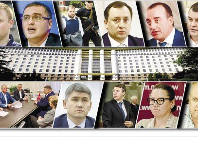 Candidații cu probleme de integritate care vor în Parlament