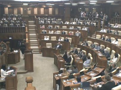 DOC/ Deputații PAS din Parlamentul R. Moldova anunță consultări publice pe marginea amendamentelor la două proiecte de legi
