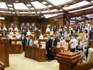 Prima sesiune ordinară a Parlamentului din anul curent s-a încheiat. Cum pot fi convocate sesiuni extraordinare