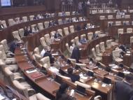 Trei fracțiuni parlamentare în noul Parlament: PAS deține majoritatea, iar BESC și P. ȘOR s-au declarat în opoziție. Au fost aleși președinții și vicepreședinții de fracțiuni