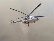 Două din cele cinci elicoptere care sting incendiile din sudul Turciei aparțin Aeroportului Internațional Mărculești, iar trei – unei companii aeriene