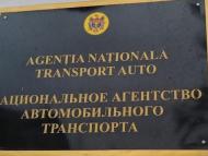 """DOC/ Fostul șef al Direcției generale detenție a ANP a fost numit de viceprim-ministrul Spînu director adjunct al ANTA: """"A fost angajat pentru misiuni speciale și lupta împotriva corupției"""""""