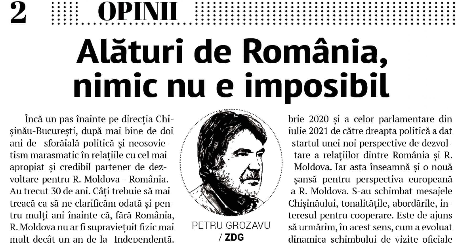 Alături de România, nimic nu e imposibil