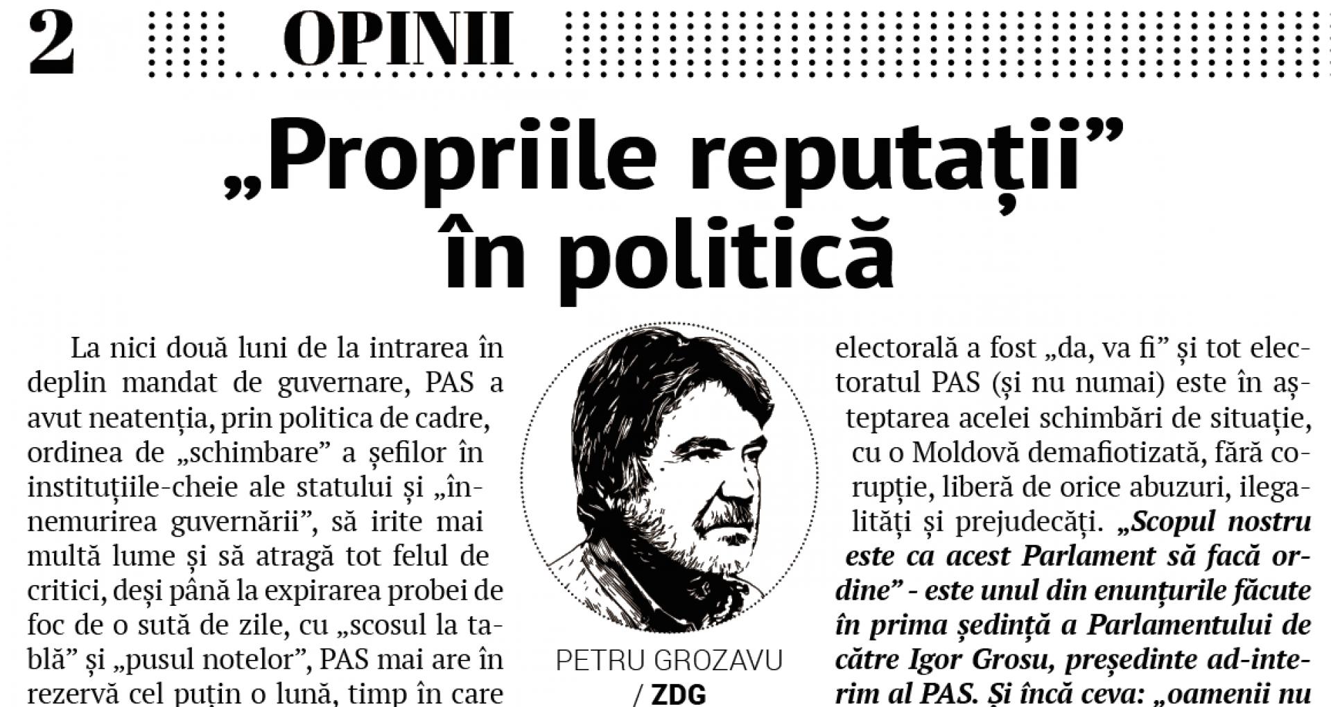 """""""Propriile reputații"""" în politică"""