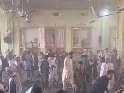 Afganistan: Cel puțin 32 de persoane au decedat în timpul rugăciunilor în urma unei explozii dintr-o moschee șiită