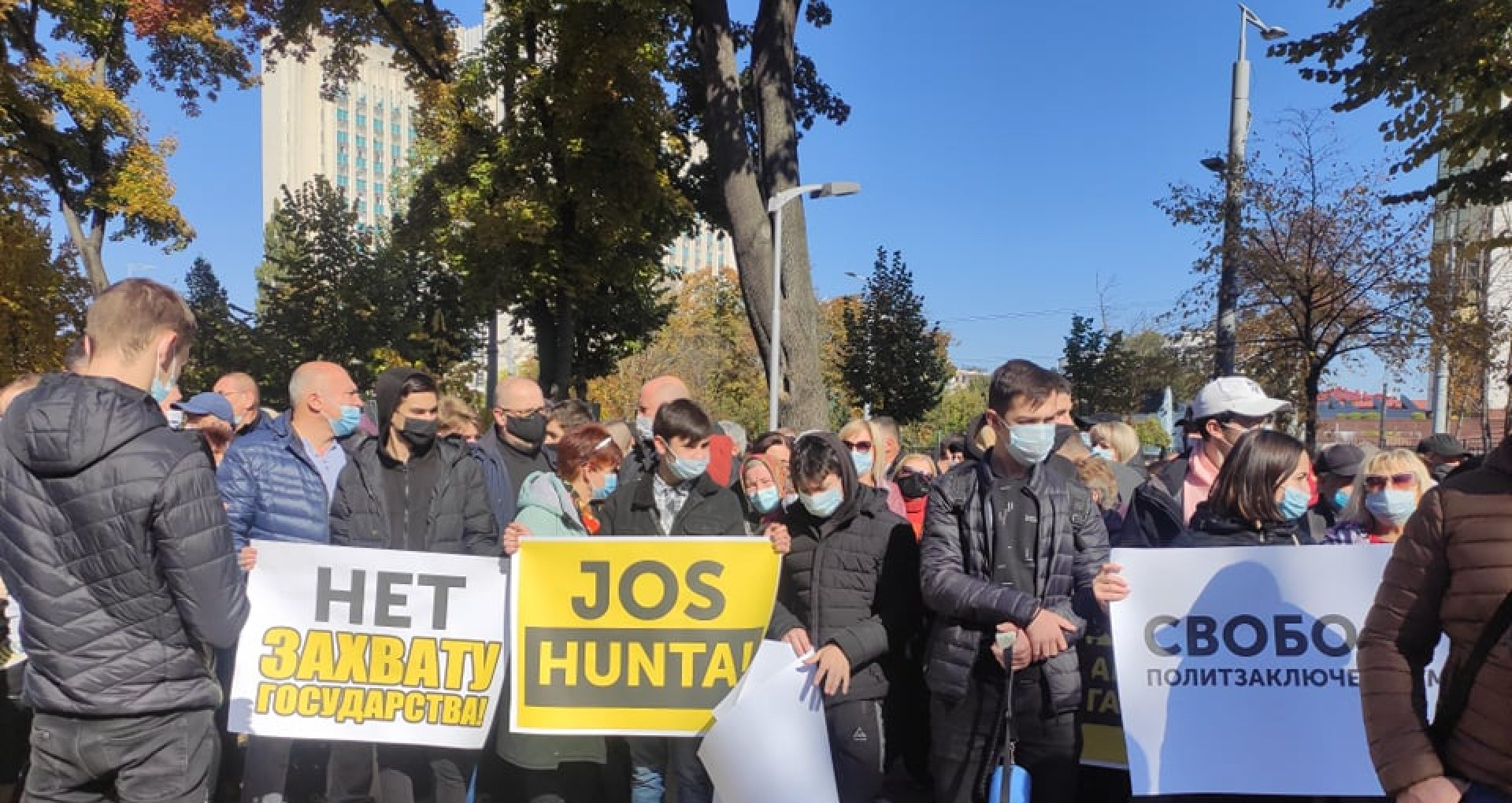 """Protest împotriva ,,ciumei galbene"""", a vaccinurilor, a prețurilor și a Americii"""
